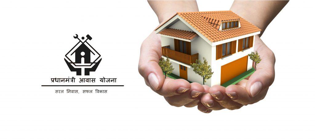 Pradhanmantri Awas Yojana (PMAY) scheme